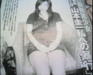 山本圭一被害者.jpg
