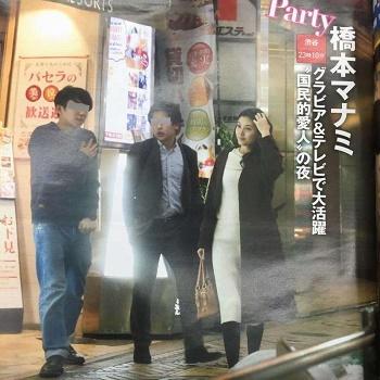 橋本マナミ350.jpg